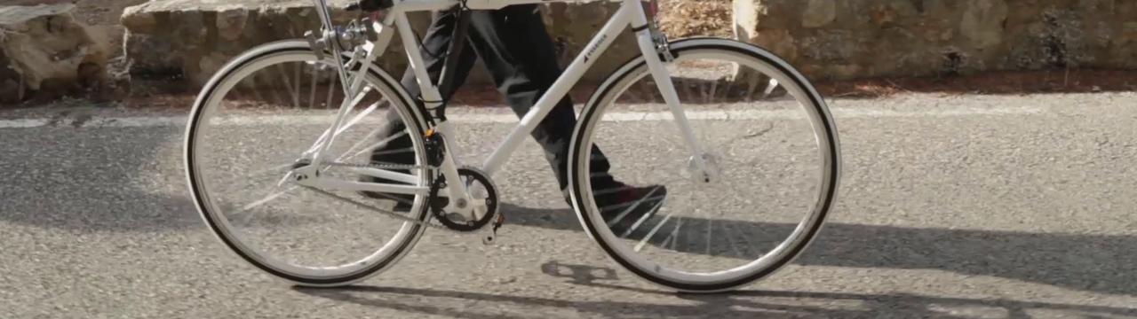 Telekom 360 Bike